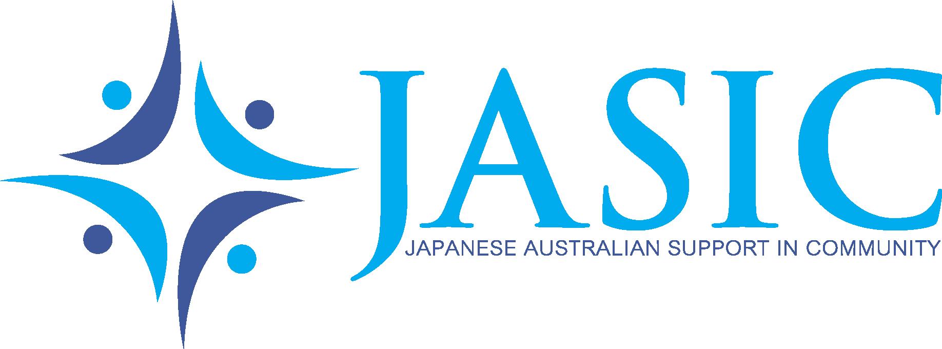 JASIC Inc. | 在豪邦人コミュニティーサポート
